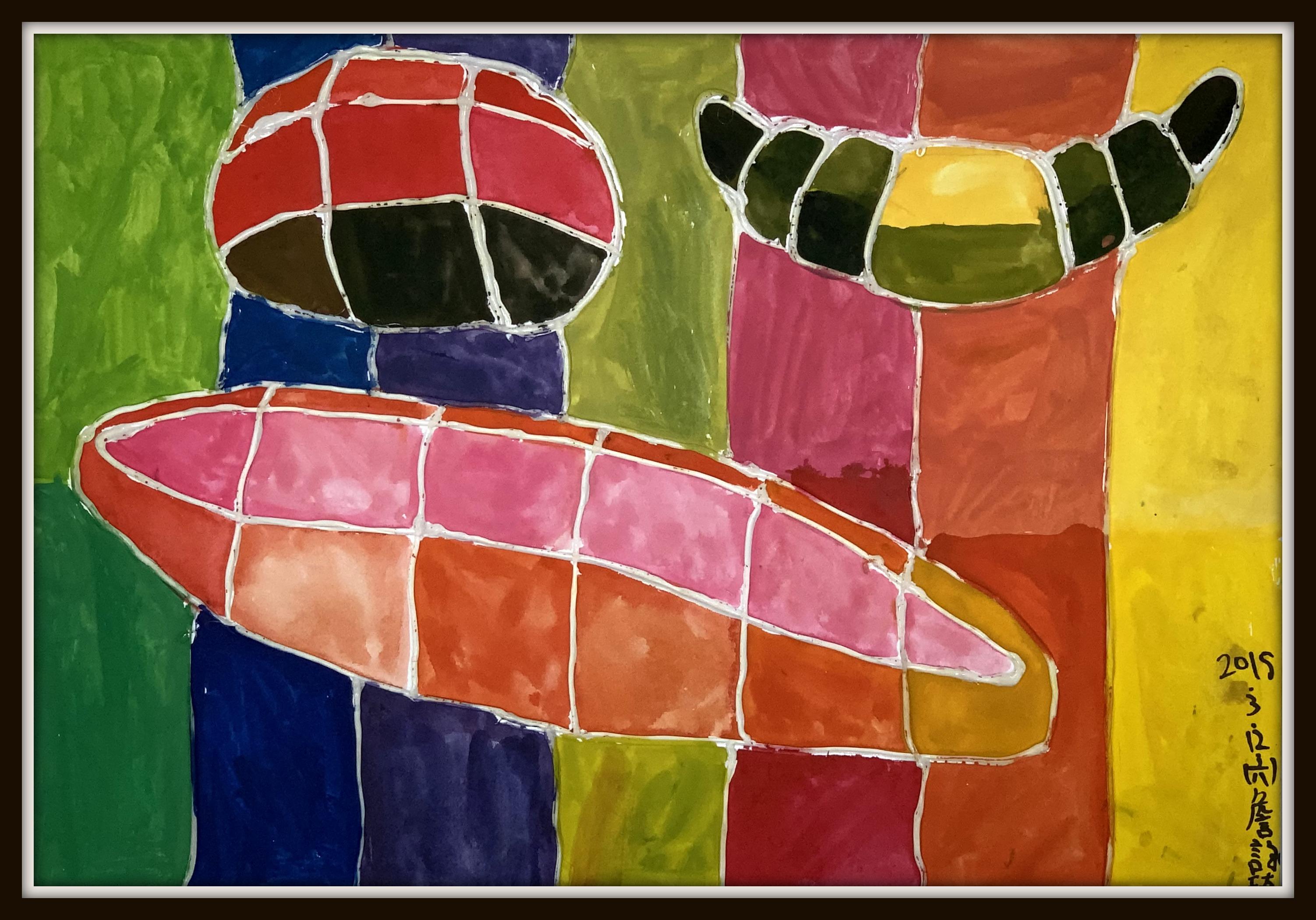十九.色彩繽紛的麵包