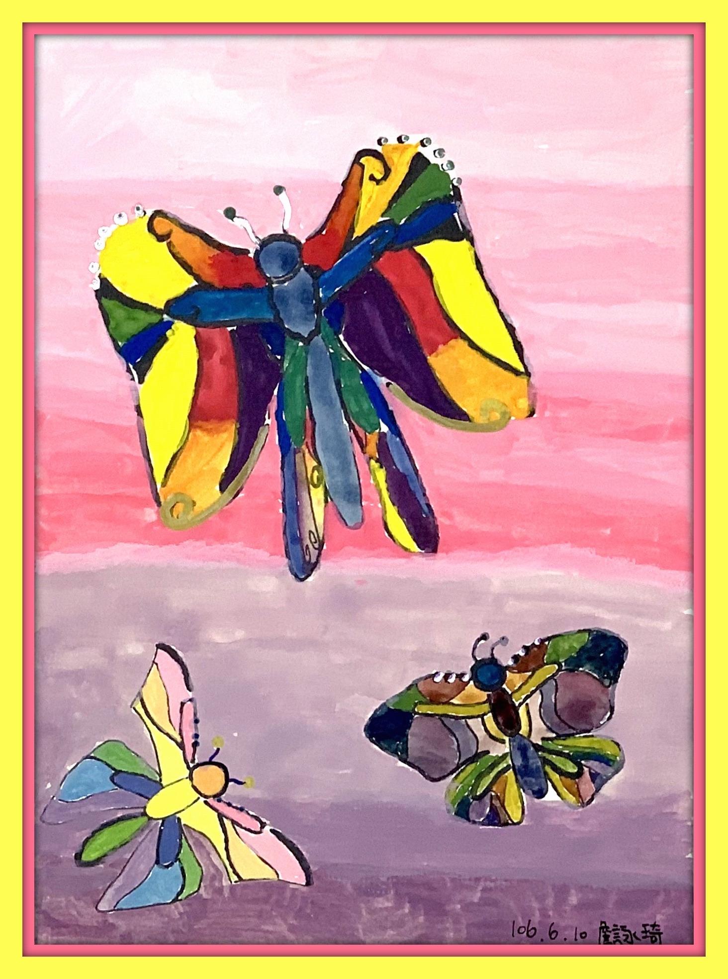 四.翩翩起舞的蝴蝶